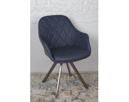 Кресло поворотное ALMERIA синее