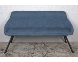 Кресло - банкетка TOLEDO рогожка темно-голубой