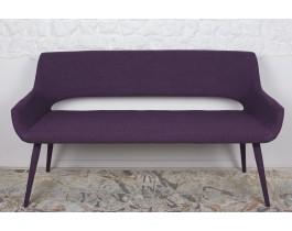Кресло - банкетка BARCELONA баклажан